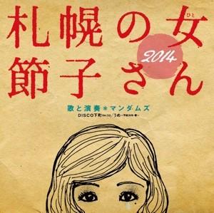 satohiroko02-3