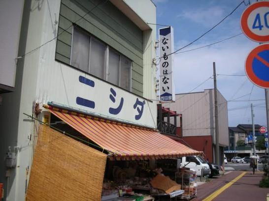 hirono01-3