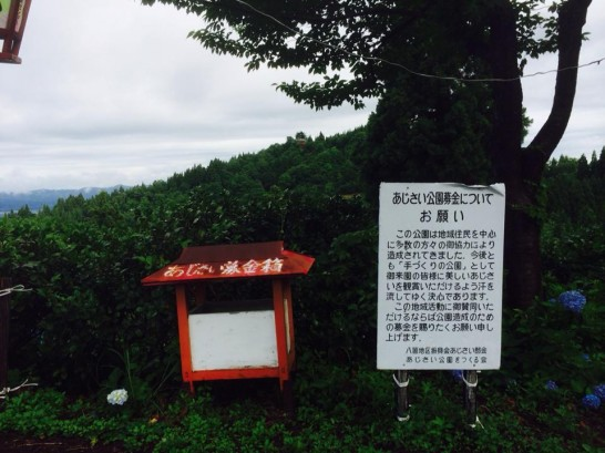 sakatsume140711-9