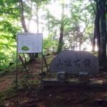 新潟県にもあったんだ!歴史と自然が同時に味わえる新潟市指定史跡・山谷古墳に行って来た。