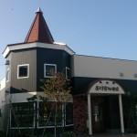 温泉珈琲?!あずき珈琲?!西区亀貝に新しくできたおとぎ屋珈琲店には不思議なメニユーがいっぱい!