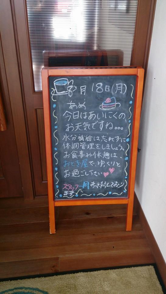 おとぎ屋2.