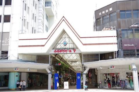 furumachi01-1