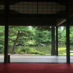 江戸時代の大名と足軽の暮らしにタイムスリップ!新発田市の国指定名勝「清水園」に行ってきました。