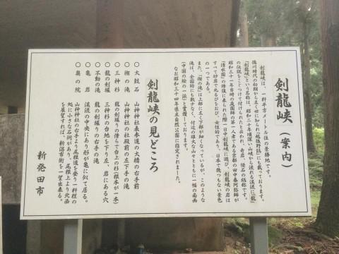 sakatsume140813-9