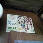 【週刊にいがたレポ】9/14(日)~9/20(土)