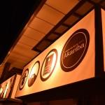 加茂市が誇る「AKARIBA」。さまざまな「あかり」に灯された北越の小京都を楽しもう。