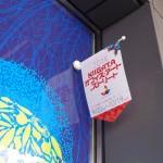 新潟市のメインストリートをアートで彩る!オフィスアートストリート2014を散策してきた