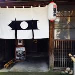 今「いわむろ」があつい!灯りの食邸「小鍛冶屋(KOKAJIYA)」に行ってきた