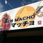 食いしん坊さんいらっしゃい!!新潟市東区にある「麺マッチョ」に行ってきた。