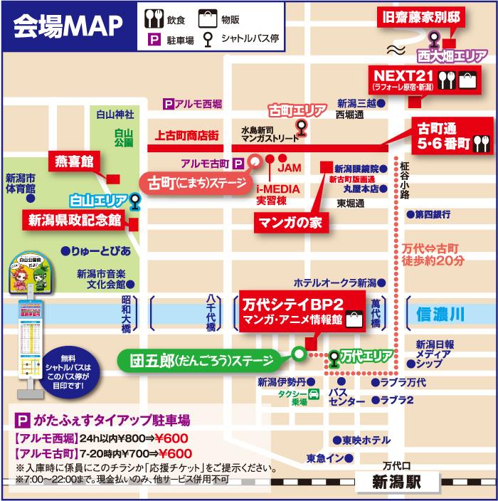 gatafes_map