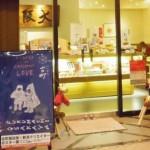 発見、ポスター!再発見、古町の良さ!「古町商店街×新潟クリエイター ポスター展 」みなさんどこのお店のポスターか分かりますか?