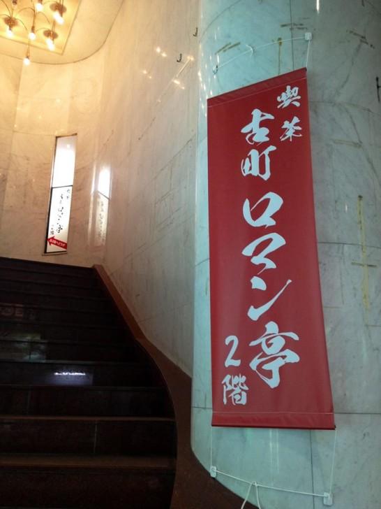 sakano141104-14