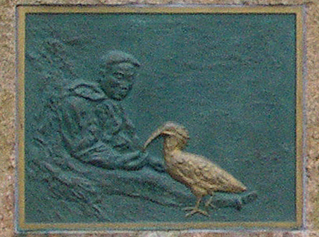 碑に描かれた宇治さんとキンちゃん