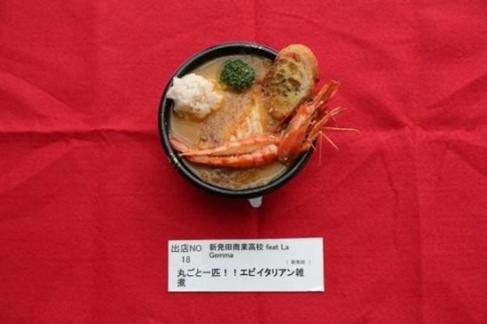 yumin150112-8