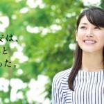 新潟県出身国民的美少女・小澤奈々花さんが春のセンバツ応援イメージキャラクターに決定!