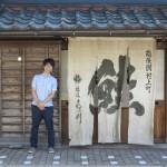 吉永小百合さんのCMでもおなじみ。 村上市「喜っ川(きっかわ)」さんに行ってきた
