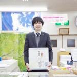 【インタビュー】ふるさと阿賀野市を全国にPRする営業マン!地域おこしを担う若手起業家・今井一志さん