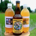 自然豊かな南魚沼で、本物のビールを作る!ストレンジブルーイング/株式会社 シンポ企画【Change Leader vol.4】