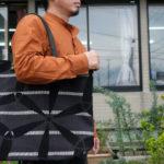 日本の伝統柄をバックとして蘇らせる。小さな鞄ブランドの挑戦/株式会社スパンギャルド【Change Leader vol.19】