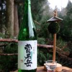 自然の恵みを活かし、水と米にこだわる近藤酒造。仲間と挑む、本物の酒造り